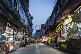 restaurant street near central market of xiamen city china