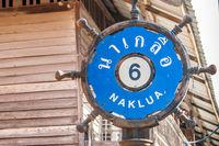 Naklua Soi 6 Pattaya
