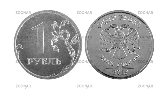 One Russian ruble coin