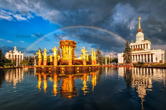 National Exhibition Center, Moscow, Russia