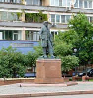 Monument to the famous Russian painter Vasily Ivanovich Surikov on Prechistenka street