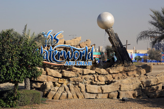 Abu Dhabi, Erlebnisbad Yas Waterworld