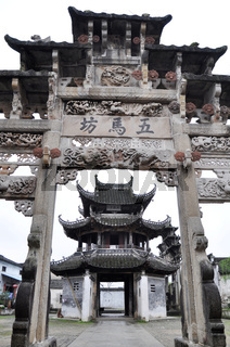 Memorial Archway