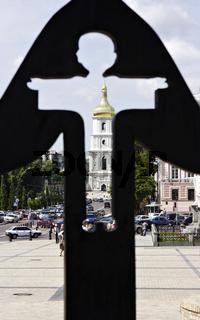 Holodomor-Gedenkstätte, Kiew, Ukraine