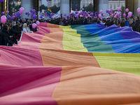 Regenbogenflagge, Rainbowflag