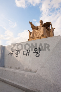 King Sae Jong Statue Base Left