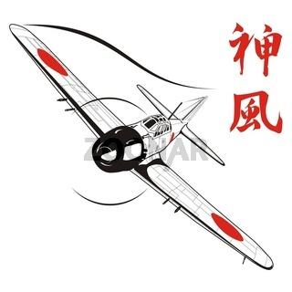Retro Jagdflugzeug