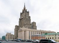 The building of the Ministry of Foreign Affairs of the Russian Federation (address: Smolensk-Sennaya Square, 32/34)