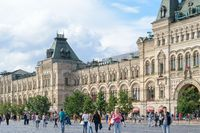 People walk near the building of GUM on Red Square