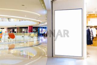 corridor in modern shopping mall