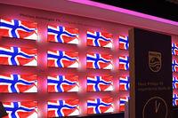 Flachbildschirme der Firma Philips auf der Internationalen Funka