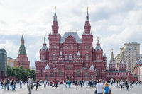 Building of the Historical Museum (Red Square, 1), in front of which people walk