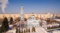 Aerial view of Church Nativity Blessed Virgin Russia Ufa 17 february 2017