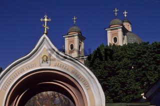 Litauen,  Vilnius, Basilius-Tor, Basilius-Kloster