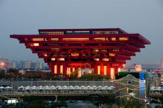 SHANGHAI - MAY 24: EXPO China Pavilion. May 24