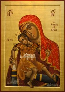 Virgin of the Holy Monastery of Kykkos