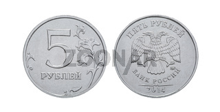 5 Russian rubles coin - two sides