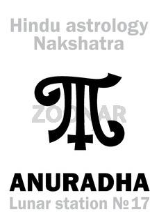 Astrology: Lunar station ANURADHA (nakshatra)