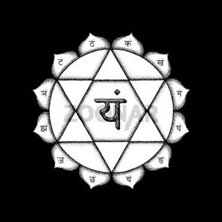 hand drawn chakra Anahata illustration