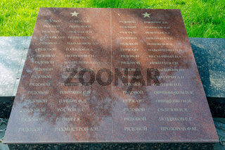 Sergiev Posad - August 10, 2015: The names of those buried in the mass grave of soldiers at the memorial winning glory in the Great Patriotic War in Sergiev Posad