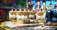 fahrgeschäft- merry-go-round