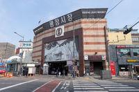 Gwangjang Market Entrance in Seoul