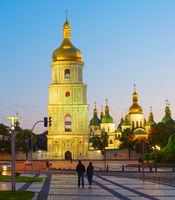 Sophia Cathedral people Kiev, Ukraine