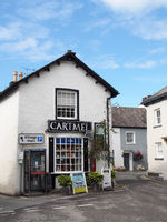 the village square and shop in carmel cumbria