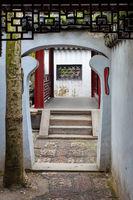 Doorway in ancient Yu Yuan Garden in Shanghai,