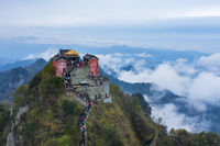 Wudang Mountains landscape