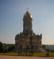 Exterior view of Church of Sign of Blessed Virgin in Dubrovitsy Znamenskaya church, Podolsk Moscow region, Russia