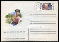 RUSSIA - CIRCA 1993: 100th anniversary of the birth of People Artist of the RSFSR Grigory Markovich Yaron 1993-1963 circa 1993.