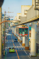 Rooftops of Shonan Monorail and Ofuna