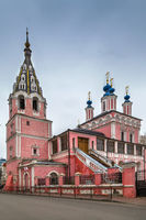 St. George Cathedral, Kaluga, Russia