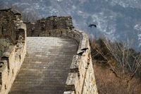 Chinesische Mauer, Mutianyu