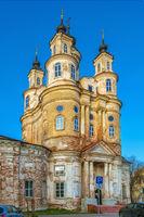 Church of Cosmas and Damian, Kaluga, Russia