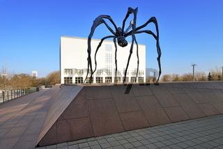 Galerie der Gegenwart, Hamburg