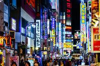 Shinjuku Tokyo at Night in Japan