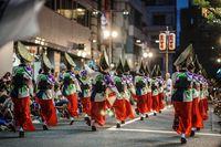 Image of Koenji Awa dance
