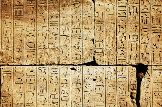 Egyptian texture