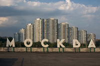 Moskwa mit Plattenbau