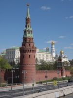 Sunny summer day moscow river bay kremlin