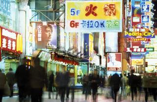Die Nanjing Dong Lu Einkaufsstrasse im Zentrum von Shanghai im Osten von China.