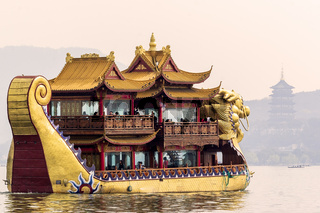 Dragon Boat In The Mist Hangzhou China