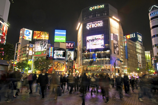 Shibuya crossing at night tokyo japan