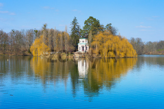 Sophia National Park lake Uman
