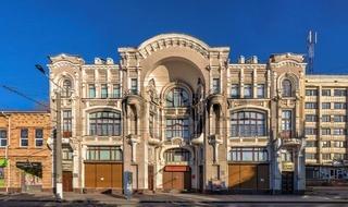 Kropyvnytskyi art museum in Ukraine