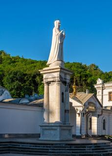 Holy Mother of God in Svyatogorsk, Ukraine