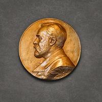 Nobel Prize Stockholm Sweden
