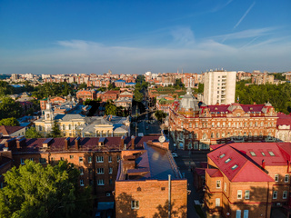 Aerial vew of the central part of the city at the intersection of Lenin and Frunze avenues